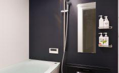 浴室 リフォーム フラットラインLED照明